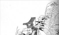 Lima Penguasa di Masa Chunqiu