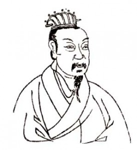 Sastra Kuno Tiongkok – Syair Epik Rakyat Zhou (2)