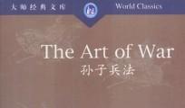 Kitab Militer Pertama di Dunia – Strategi Militer Sun Zi(Sun Zi Bing Fa)
