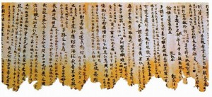 Sastra Kuno Tiongkok – Lun Yu (1)