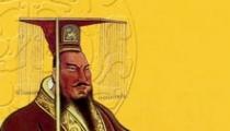 Kaisar Pertama Tiongkok – Qin Shi Huang