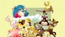 12 Zodiak Tionghoa (Shio)