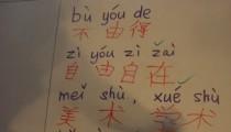 Tips Mengembangkan Kemampuan Berbahasa