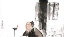Sima Qian dan Shi Ji(Catatan Sejarah)
