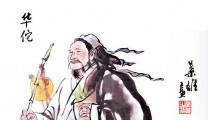 Pendiri Ilmu Kedokteran–Zhang Zhongjing dan Hua Tuo