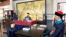 Nama Sekolah Kuno Tiongkok