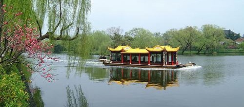 Asal Usul Xi Hu (West Lake)