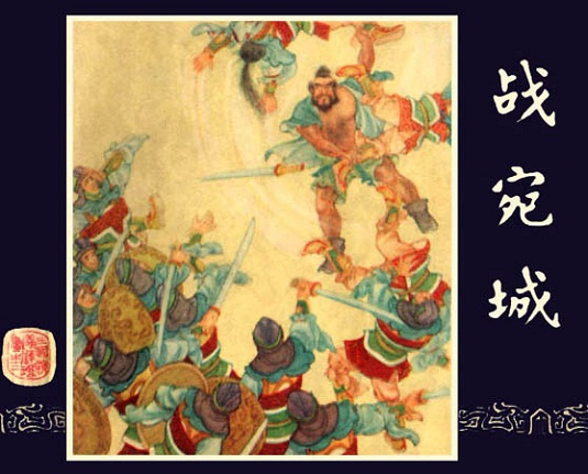 Post image for Pembahasan Tiga Negara oleh Yi Zhongtian (08 – 鬼使神差/Kebetulan yang Ajaib)