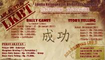 Lomba Ketangkasan Berbahasa Tionghoa(LKBT) 2011