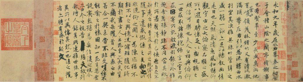 Wang Xizhi, sang Santo Kaligrafi, dan Gu Kaizhi, sang Pelukis Tiada Tanding