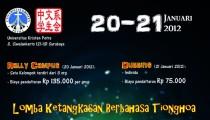 Lomba Ketangkasan Berbahasa Tionghoa (LKBT) 2012, Pendaftaran Dibuka!