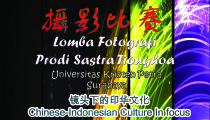 Lomba Fotografi – Chinese-Indonesian Culture in Focus