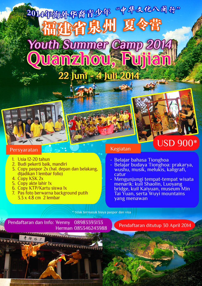 Youth Summer Camp Fujian 2014