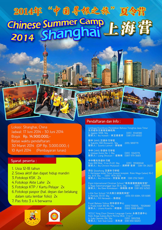 poster shanghai divo