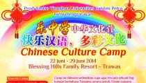 Camp Budaya untuk Siswa SMP-SMA 2014