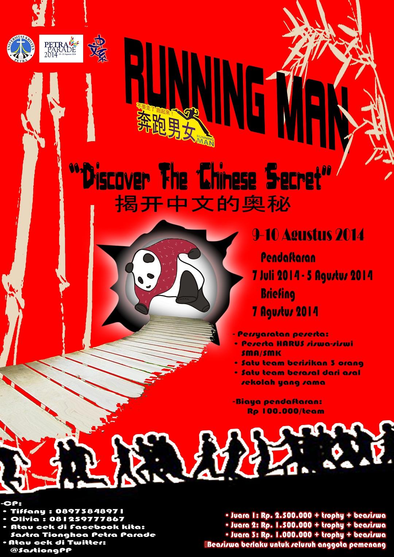 Poster (6) divo