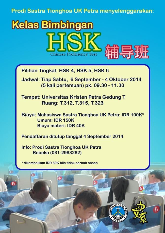 Kelas Pelatihan HSK 2014 UK Petra