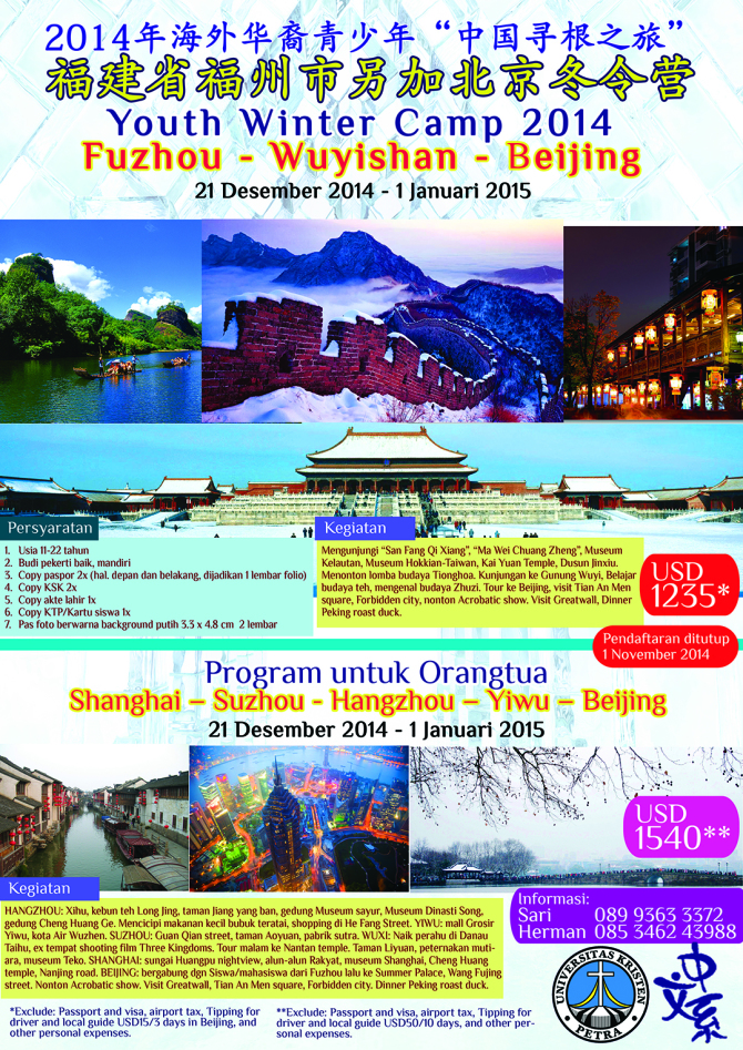 Youth Winter Camp Fuzhou – Wuyishan – Beijing