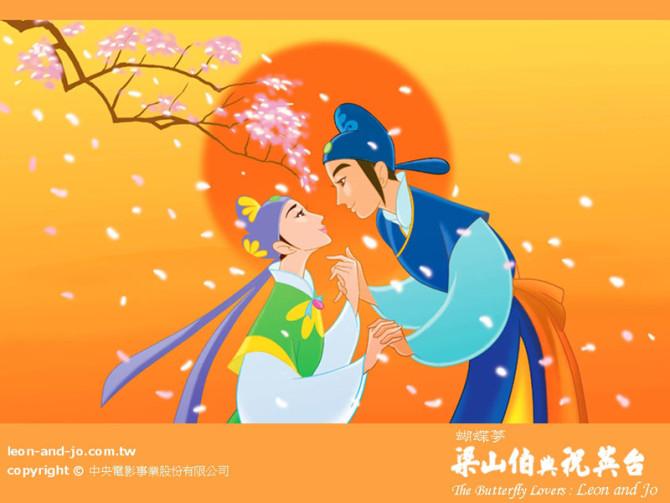 Empat Legenda Rakyat Tiongkok Terbesar: Liang Shanbo dan Zhu Yingtai (Sampek Engtay)