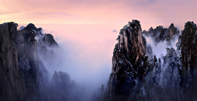 Gunung Huang (Huangshan) di Anhui