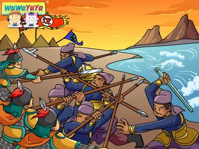 """""""Bertempur Memunggungi Sungai"""" dan Han Xin"""