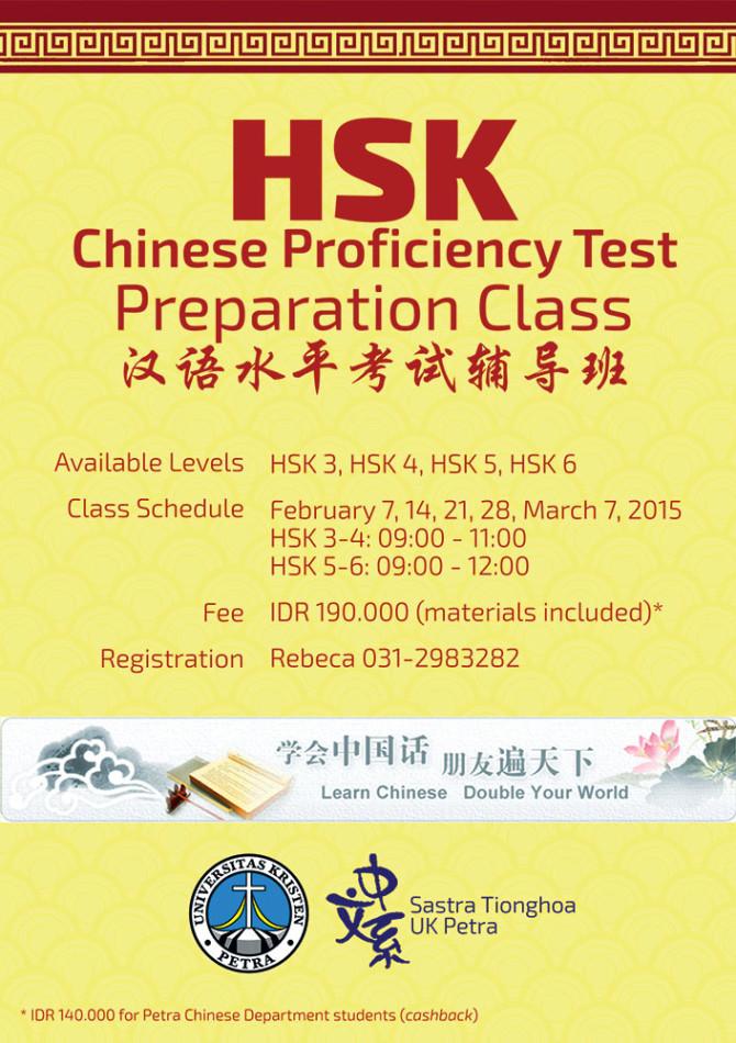 Kelas Pelatihan HSK Februari-Maret 2015 UK Petra