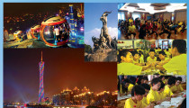 Youth Summer Camp 2015 – Guangzhou