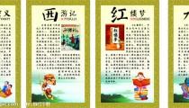 Novel Dinasti Ming dan Qing