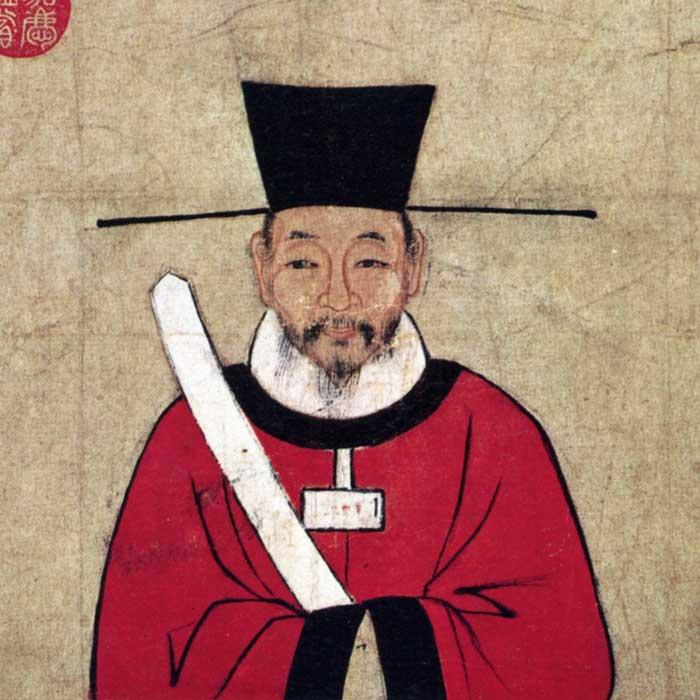 Sima Guang dan Zizhi Tongjian