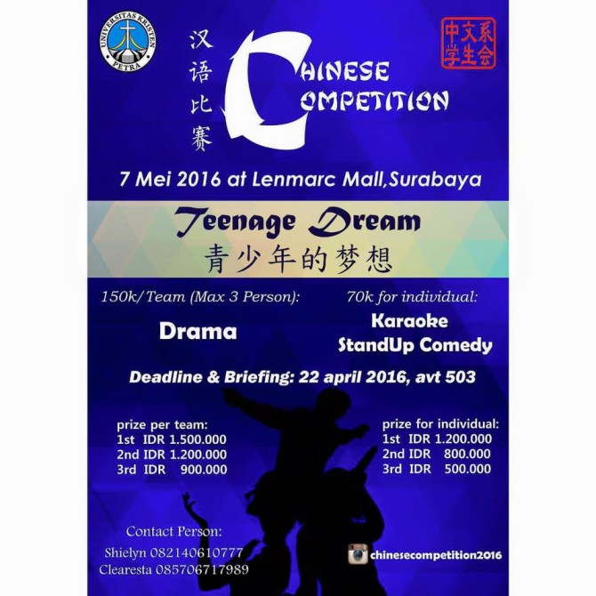 Chinese Competition 2016 – Surabaya