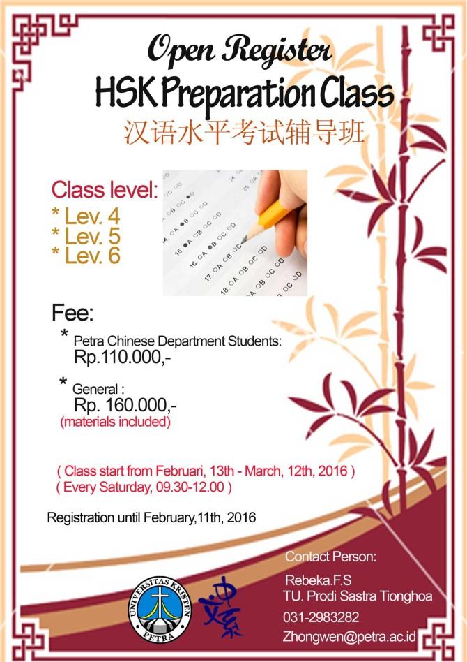 Kelas Pelatihan HSK Februari-Maret 2016