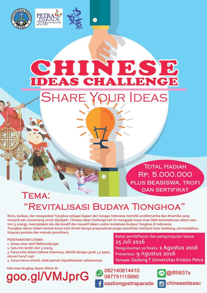 Chinese Ideas Challenge 2016