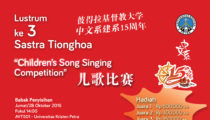 Children's Song Singing Competition