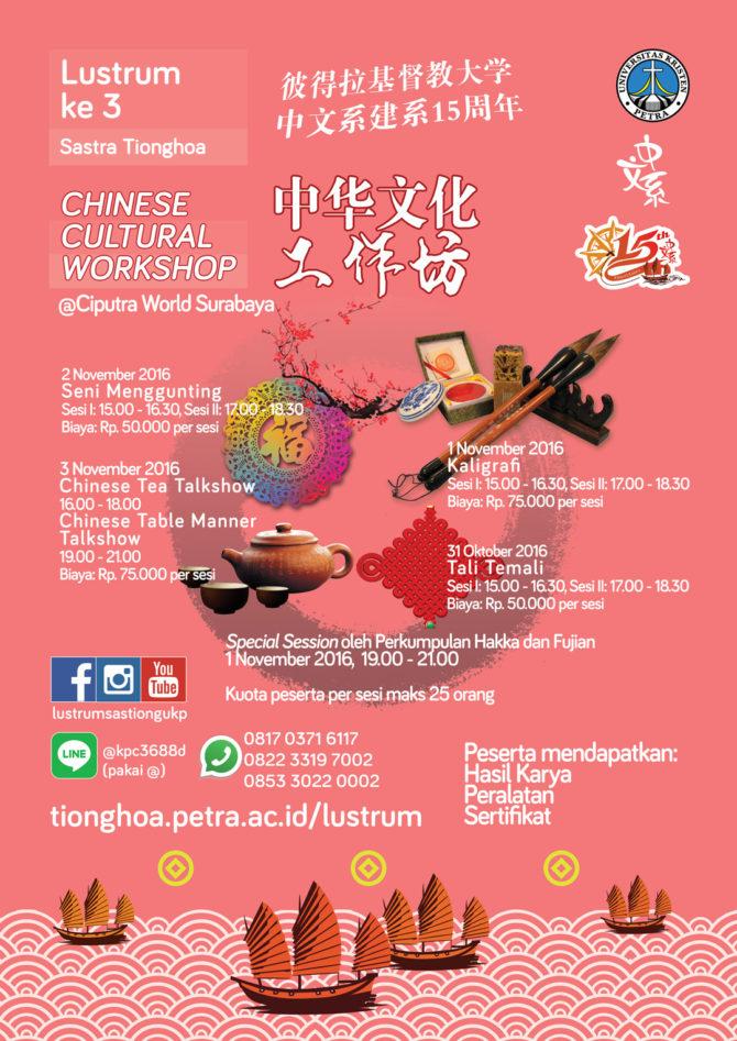Workshop Budaya Tionghoa