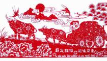 Jianzhi (Seni Menggunting Kertas)