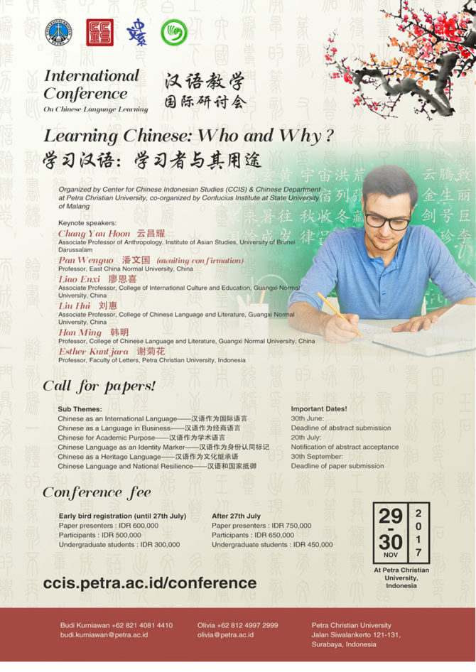Call for Paper – International Conference on Chinese Language Learning