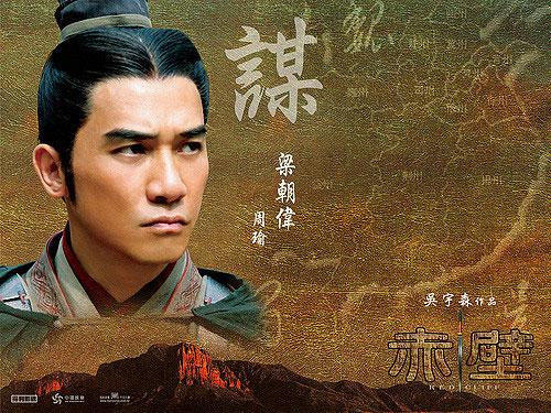 Pembahasan Tiga Negara oleh Yi Zhongtian (23 – 中流砥柱/Karang Kokoh di Deras Arus)