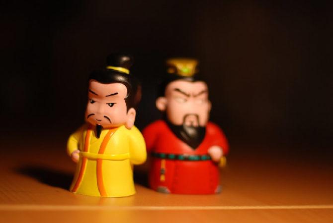 Pembahasan Tiga Negara oleh Yi Zhongtian (25 – 半途而废/Berhenti di Tengah Jalan)