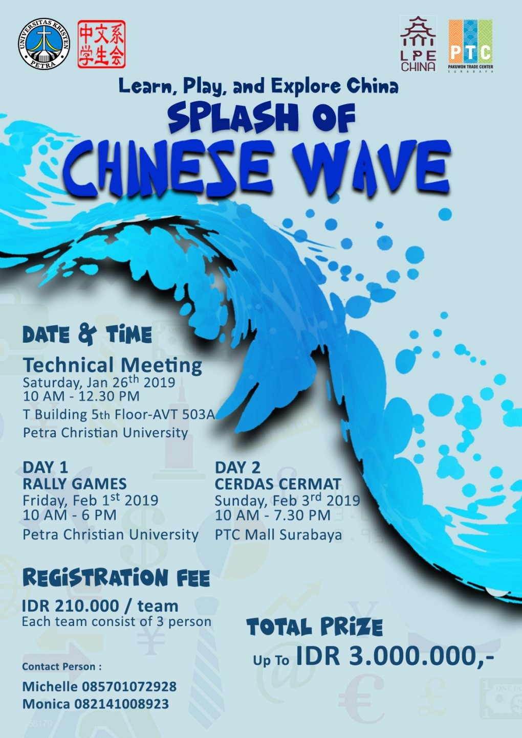 Lomba Splash of Chinese Wave – untuk SMA