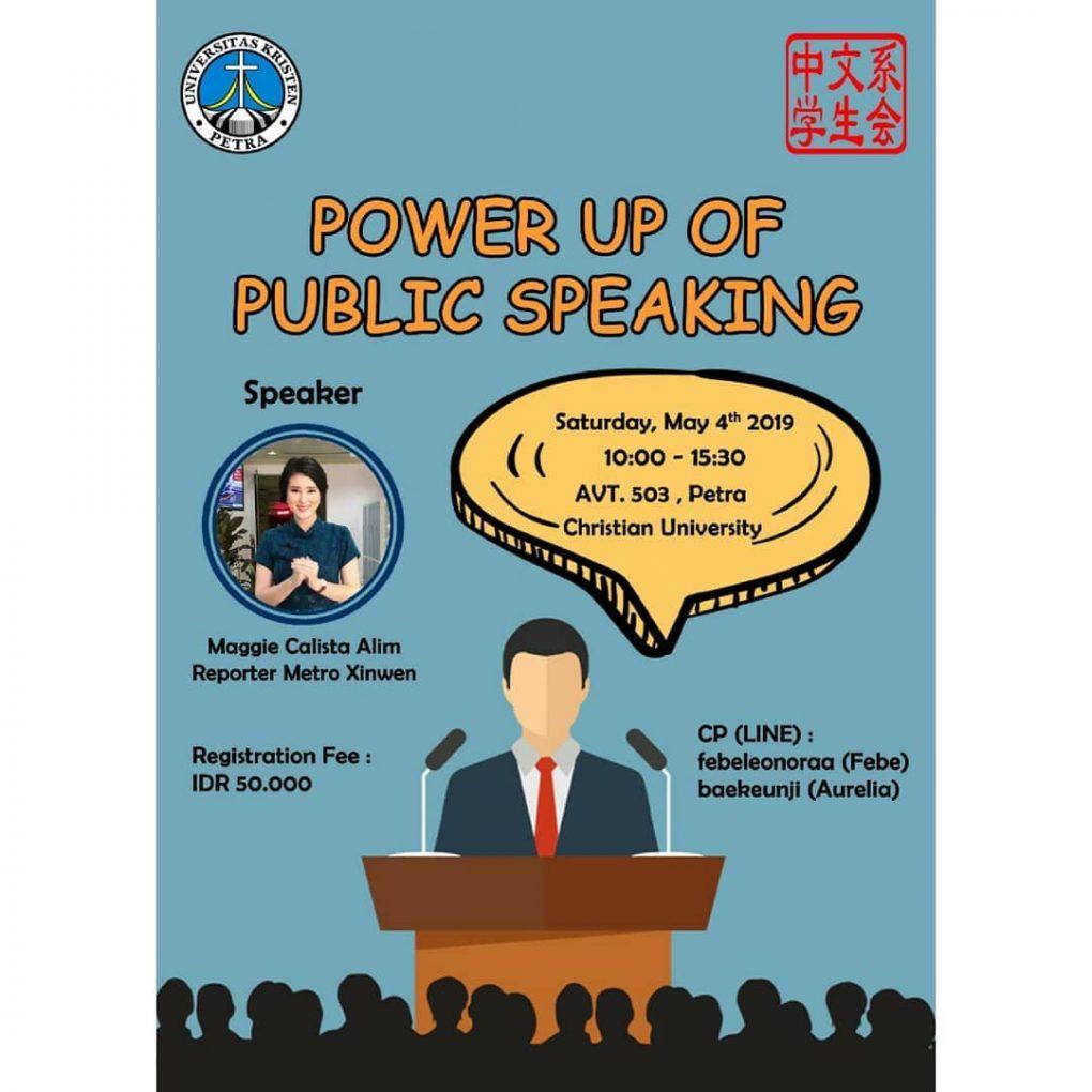 Seminar: Power Up of Public Speaking