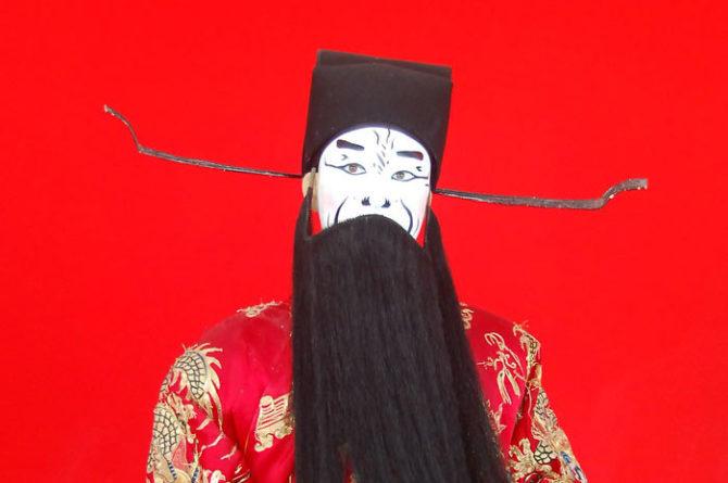 Pembahasan Tiga Negara oleh Yi Zhongtian (29 – 命案真相/Fakta di balik pembunuhan)