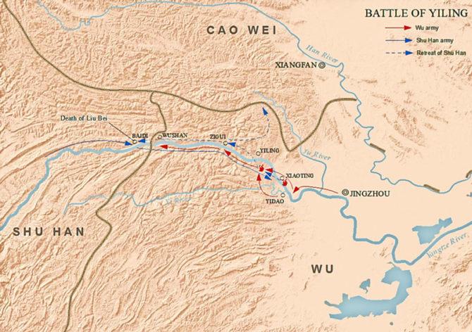 Pembahasan Tiga Negara oleh Yi Zhongtian (35 – 夷陵之战/Pertempuran Yiling)